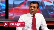 President Nasheed Interview with RaajjeTV (Falasurukhi)
