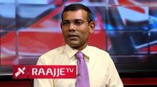 President Nasheed's Interview on RaajjeTV (Falasurukhi)